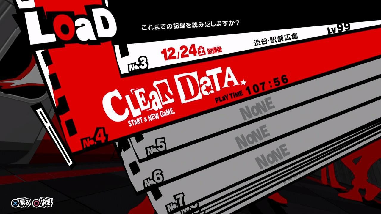 Persona 5' New Game Plus: How to access New Game + content