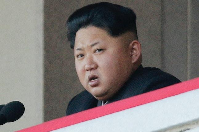 North Korea's leader, Kim Jong Un