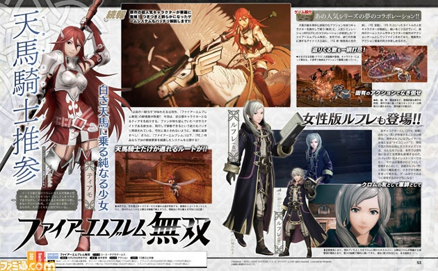 The new scans from 'Famitsu' showing off Robin and Cordelia.
