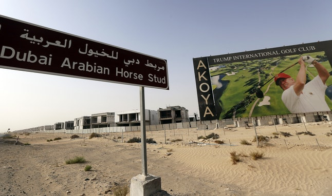 A billboard at the Trump International Golf Club Dubai in the United Arab Emirates