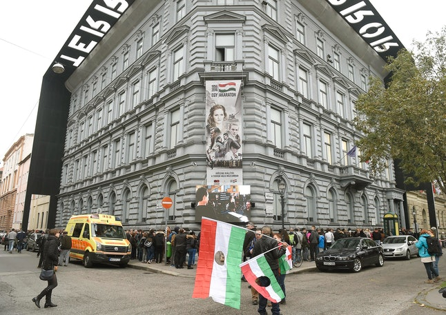 The House of Terror in Budapest, Hungary