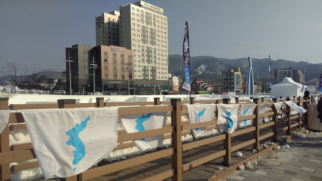 Korean unification flags displayed in Pyeongchang.