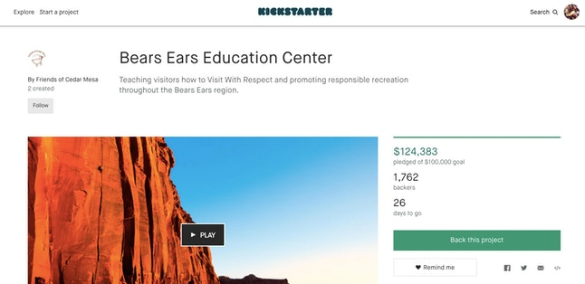 The Kickstarter the North Face is endorsing