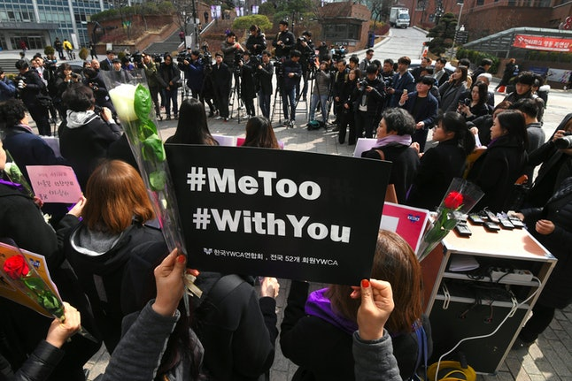 South Korean demonstrators hold banners during a rally to mark International Women's Day as part of the country's #MeToo movement in Seoul on Thursday.
