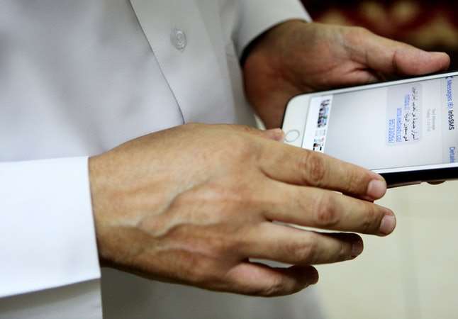 Ahmed Mansoor received a suspicious link on his smartphone.