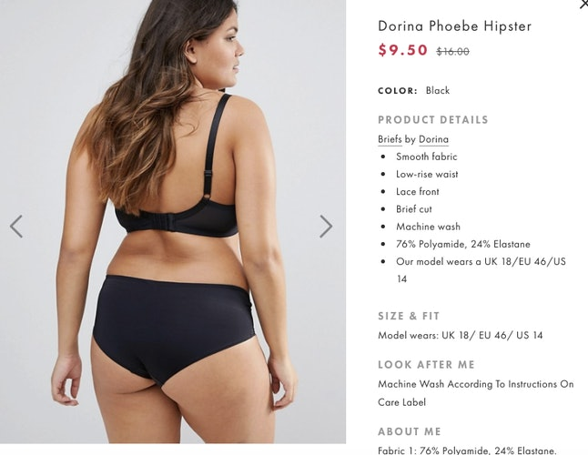A curve model without stretch marks on the Asos website