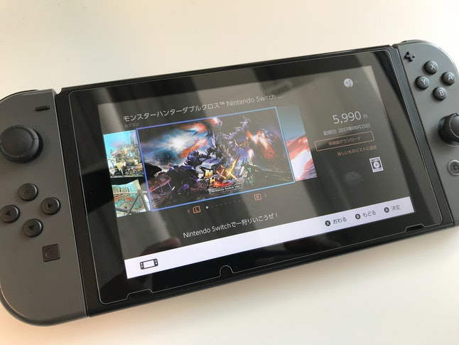 'Monster Hunter XX' demo on Nintendo Switch