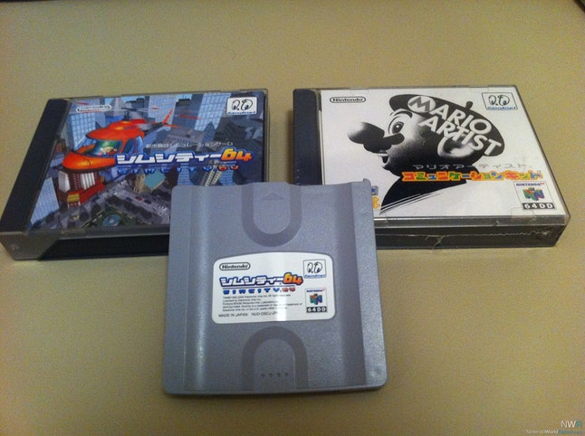 The Nintendo 64 Disk looks a little like a zip drive disk.