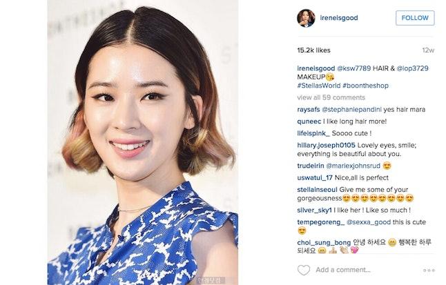 "Irene Kim, a Korean model and social media star, is also a ""global beauty contributor"" for Estée Lauder."
