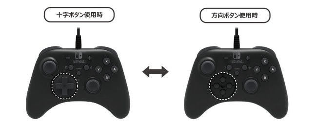 Two D-pads for the price of one