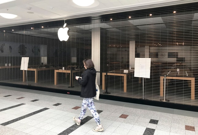The Apple Store in Kingston-Upon-Thames, South West London, is closed for business